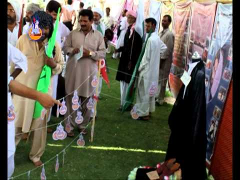 Shaheed Foundation Pakistan - (Quran O Sunnat Conference)