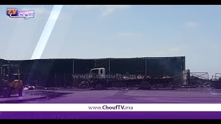 بالفيديو..حريق يلتهم شركة دوليدول   |   بــووز