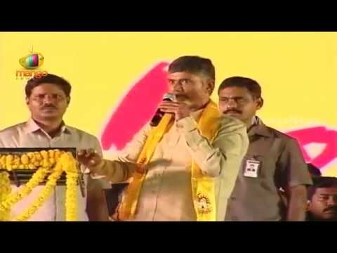 TDP will take the responsibility of completing Polavaram project - Chandrababu Naidu