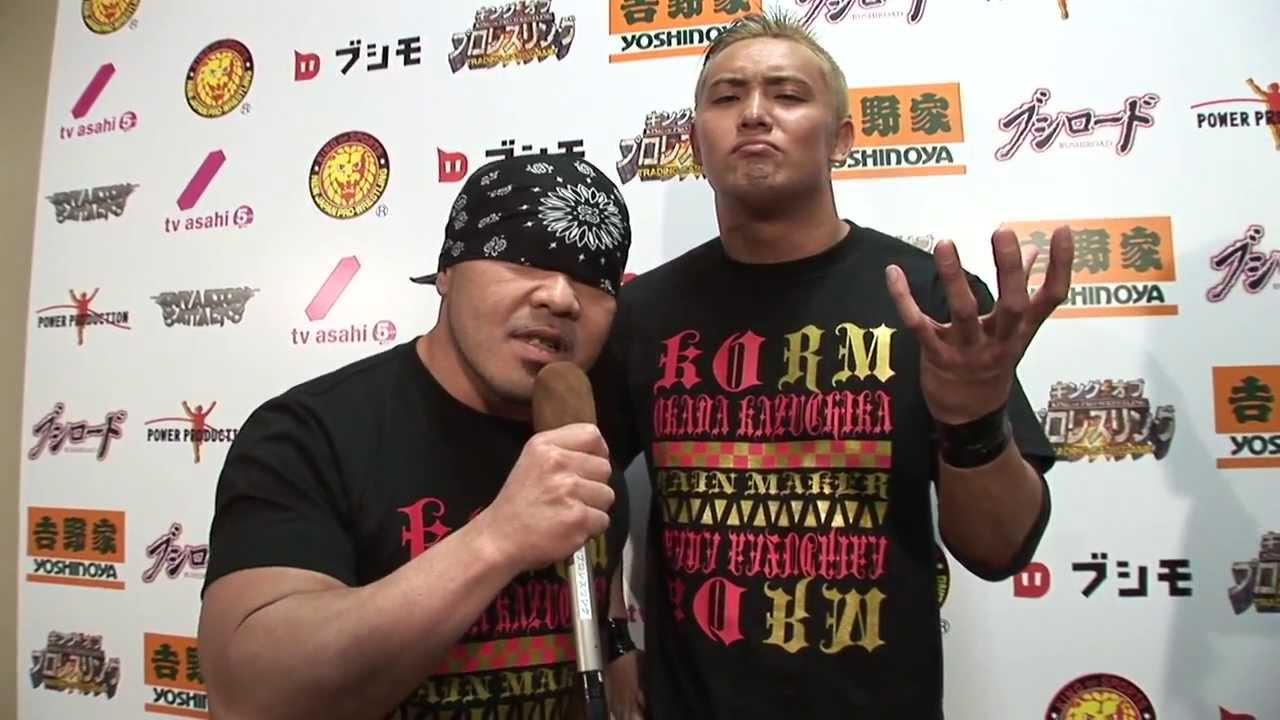 Image result for kazuchika okada backstage