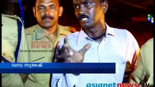 Vava Suresh Catching King Cobra In Thodupuzha 21-02-14