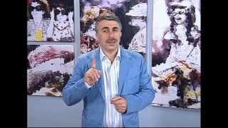 Школа доктора Комаровского - Жаркое лето