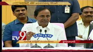 KCR rates MLAs on their performance @ TRS LP meet..
