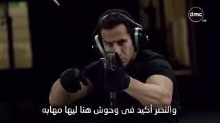 """أغنية """"والله يارجال"""" إهداء من إعلام"""