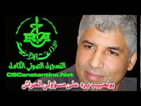 USMH 0 - CSC 1 : Boulahbib répond aux dirigeants d'El Harrach
