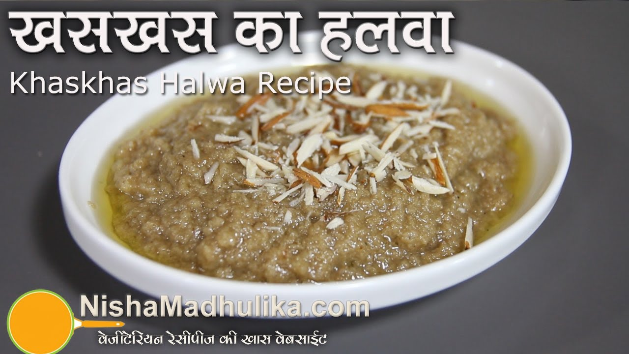 Related Pictures indian carrot halwa dessert food recipe asia food ...