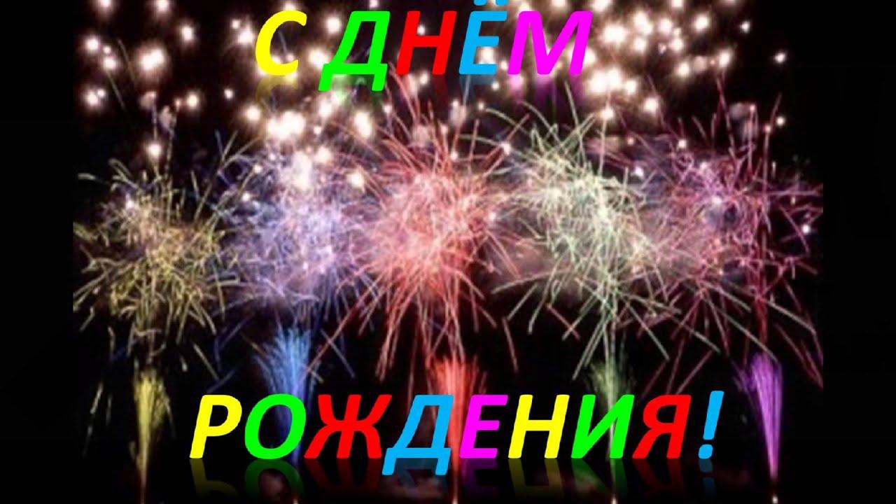 Поздравления с днем рождения Тимуру - Поздравок 49