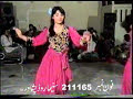 Qamar Gul Mast Song And Girls Attan 3