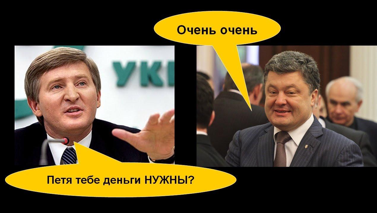 гдз порошенко