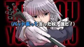 【OFF Vo】えーりん入り.flv , YouTube