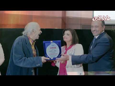 تكريم مؤسسي مجلة علاء الدين خلال احتفالاتها بمرور