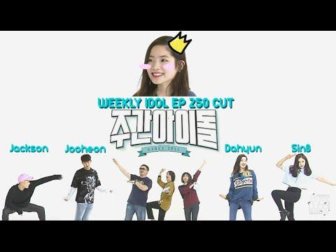 [PlumpDubuVN] [VIETSUB] Weekly Idol Ep 250 (Dahyun Cut)