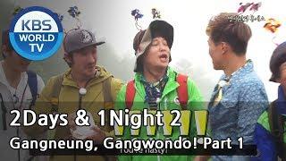 1 Night 2 Days S2 Ep.74