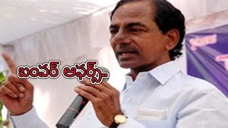 KCR's bumper offers to educated unemployees & contract workers ahead of New Year