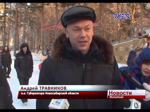 Андрей Травников посетил искитимский парк и главную Елку города