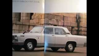 MITSUBISHI  DEBONAIR  Executive  SE  Catalog