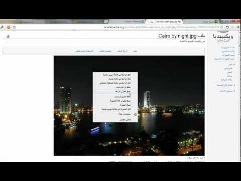 كيفية إضافة صورة من أحد المواقع للتدوينة