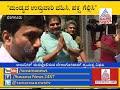 Karnataka Polls KC Venu Gopal Fails To Convince Rebel Star Ambarish