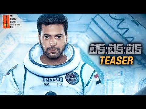 Tik Tik Tik Telugu Movie Teaser