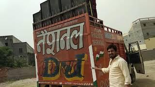 Mahakal dj  9813861562 - Ashwani Chauhan