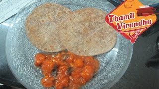 ragi chapati in Tamil – finger millet chapati recipes – healthy diet idea ,Tamil Samayal,Tamil Recipes | Samayal in Tamil | Tamil Samayal|samayal kurippu,Tamil Cooking Videos,samayal,samayal Video,Free samayal Video