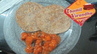 ragi chapati