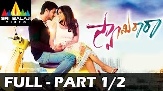 Swamy Ra Ra Telugu Full Movie || Part 1/2 || Nikhil, Swathi || 1080p || With English Subtitles