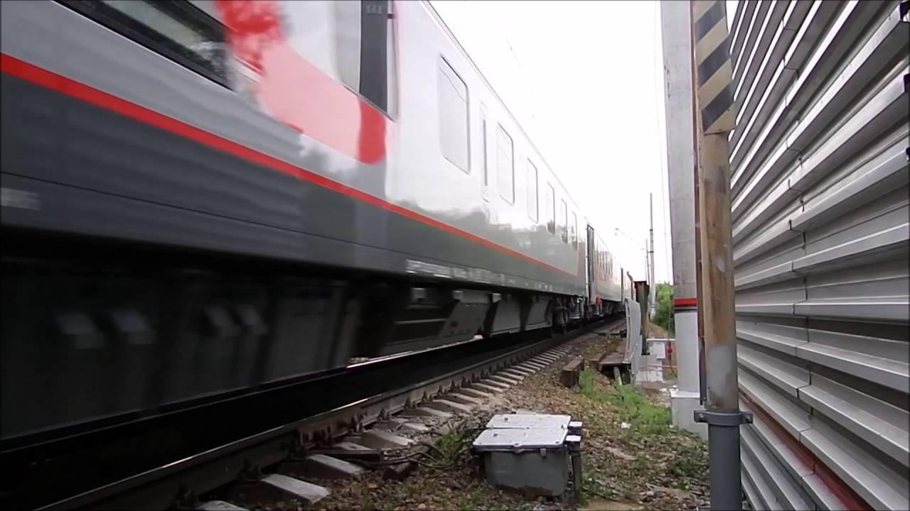 Александровский сад поезд сочи премиум фото настоящее