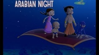 Chhota Bheem Arabian Night