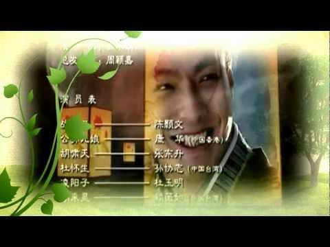[OST]Lieu Trai III