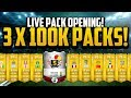3 X 100k PACKS! | FIFA 14 Ultimate Team