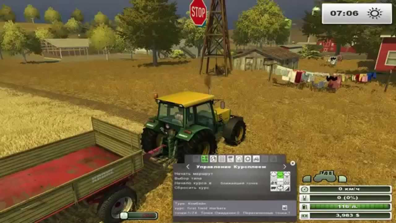 Farming Simulator 2015 Кооператив С Модами