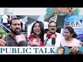 Hello Guru Prema Kosame Public Talk || Ram & Anupama Parameswaran