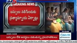 RTC Employees Strike : Buses bandh in Telugu states