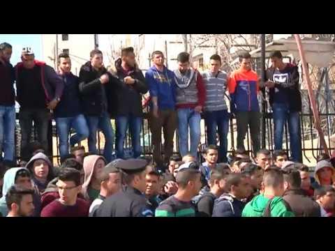 اعتصام أمام التربية للمطالبة بحذف وحدات من منهاج التوجيهي