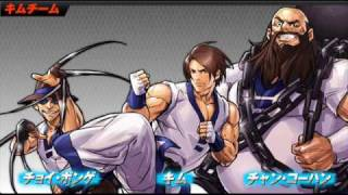 The King Of Fighters 2002 Unlimited Match Seoul Town