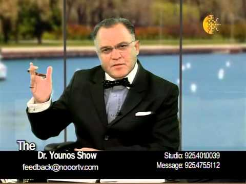 Dr  Younos Show Jan 25 2014 Part3