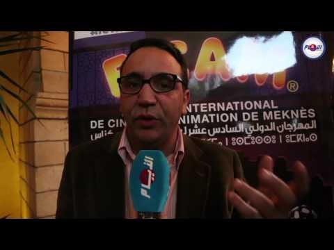 المهرجان الدولي لسنيما التحريك بمكناس يفتتح دورته الـ 16