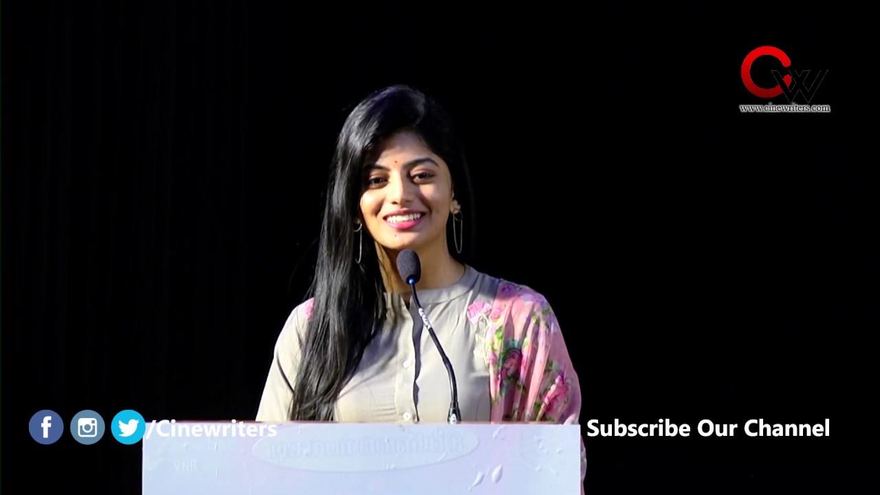 Anandhi Speech at Irandam Ulagaporin Kadaisi Gundu Thanks Given Meet | Pa. Ranjith | Athiyan Athirai