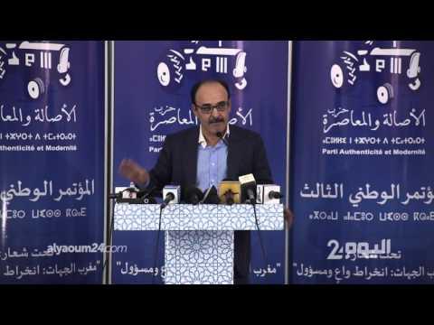 العمري يعلنها و بدون حجاب أتينا لمحاربة الإسلاميين