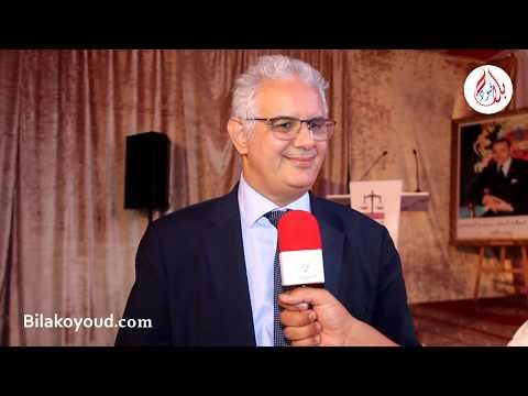 تصريح-الدكتور-نزار-بركة-و-منيرة-الرحوي-بمناسبة-انعقاد-اجتماع-اللجنة-المركزية-لحزب-الاستقلال-بالجديدة