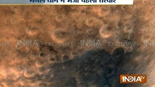 ISRO Releases First Picture Of Mars Taken By 'Mangalyaan