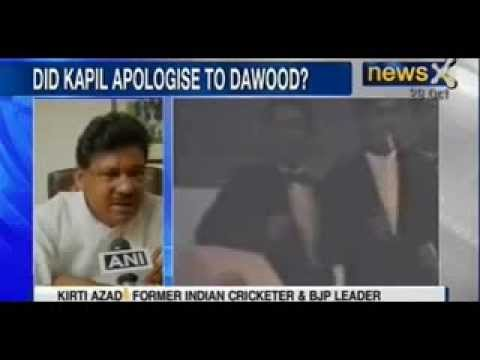 Dawood Ibrahim visited Indian dressing room, reveals Kapil Dev and Dilip Vengsarkar - NewsX