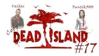 [Coop] Dead Island. Серия 17 - Богатый квартал.