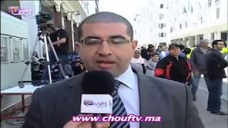 الشركة العامة تحتفل في الشارع | إيكو بالعربية