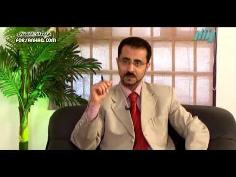 حوار المفاهيم الزواج - أ.د. علي مقبول الأهدل ( عضو رابطة علماء المسلمين )