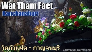 Kanchanaburi Province Travel Videos