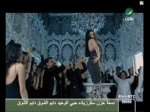 Cea mai tare melodie araba !!! -pNl81f7wJO4