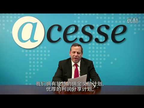 Acesse marketing—— Founder Steve Renner report on the company's vision Acesse ( English & Chinese)