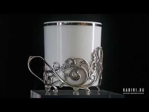 Набор Чайная серебряная пара «Витая» с ложками - Видео 1